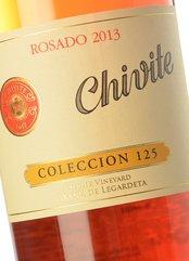 Chivite Colección 125 Rosado