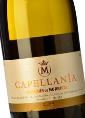 Capellanía (Blancos de Rioja)