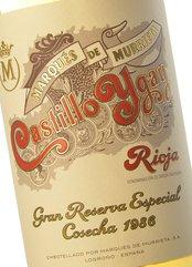 Castillo Ygay Blanco