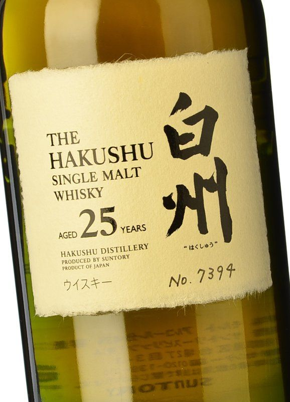 Hakushu 25 whisky japones