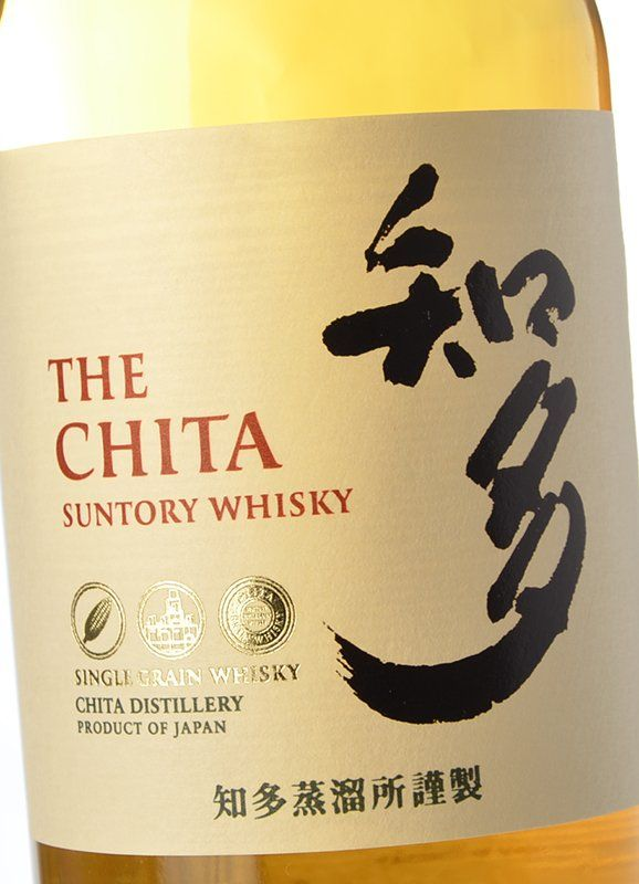 Suntory The Chita whisky japones